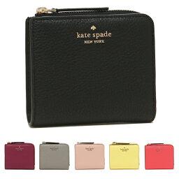 ケイト・スペード ニューヨーク 財布(レディース) 【返品OK】ケイトスペード アウトレット 二つ折り財布 ジャクソン ミニ財布 レディース KATE SPADE WLRU5471