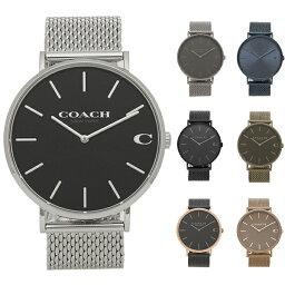 コーチ 腕時計(メンズ) 【24時間限定ポイント5倍】【返品OK】コーチ 腕時計 メンズ CHARLES チャールズ 41MM COACH