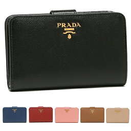 プラダ 財布(レディース) 【返品OK】プラダ 二つ折り財布 サフィアーノ レディース PRADA 1ML225 QWA