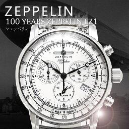 ツェッペリン ツェッペリン Zeppelin 時計 腕時計 メンズ ツェッペリン 時計 メンズ ZEPPELIN 7680-M1 メンズウォッチ 腕時計