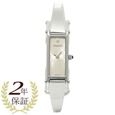 【4時間限定ポイント10倍】グッチ GUCCI 時計 レディース 腕時計 グッチ 腕時計 GUCCI YA015563 1500シリーズウォッチ シルバー