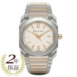 ソロテンポ 腕時計(メンズ) ブルガリ 時計 メンズ BVLGARI BGO38WSPGD 102118 オクト ソロテンポ 自動巻き 腕時計 ウォッチ シルバー/ゴールド/ホワイト