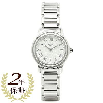 【4時間限定ポイント20倍】フェンディ 腕時計 レディース FENDI F251024000 ホワイト/シルバー