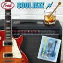 COOL JAZZアイストレー  FRED ICE TRAY COOL JAZZ / フレッド アイストレー クールジャズ[ギター型の氷ができる製氷皿 アイストレー シリコン] 【あす楽対応】 売れ筋