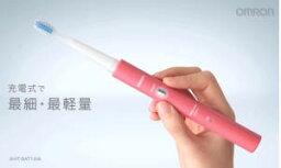 メディクリーン オムロン 音波式電動歯ブラシ メディクリーン HT-B471-PK ピンク