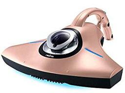 レイコップ 【キャッシュレス5%還元対象】レイコップRS ふとんクリーナー (ピンクゴールド)【掃除機】raycop RS アール エス RS-300JPK