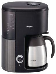 タイガー ACW-A080 TIGER コーヒーメーカー 真空ステンレスサーバータイプ カフェブラック8杯用 ACW-S080-KQ