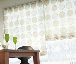 アマダナ 空気清浄機 【送料無料】オーダーカーテン▼ソフトウェーブ 1.5倍ヒダ・下部3ッ巻 プルミエ▼川島織物セルコン Premier MODERN PD1149E〜1150E