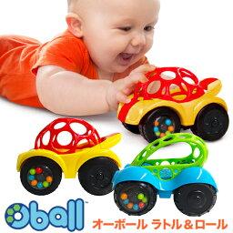 オーボール オーボール ラトル&ロール 車 ラトル 新生児 おもちゃ 車 くるま 室内 赤ちゃん はじめて ベビー ラトル音 男の子 女の子 玩具 0歳 1ヶ月 2ヶ月 3ヶ月 4ヶ月 5ヶ月 6ヶ月 7ヶ月 8ヶ月 1歳 室内 車内 知育 玉転がし プレゼント 人気 おすすめ ピンク kidz2 キッズツー