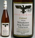 格付けドイツワイン(Qmp) リューデスハイマー ベルグブラウネンリースリング シュペートレーゼ[1966]白