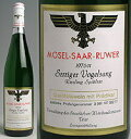 格付けドイツワイン(Qmp) ゼリガー・ヴァーゲルザンク リースリング・シュペートレーゼ[1976]白 オールドヴィンテージ