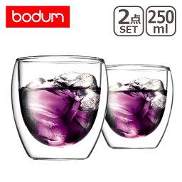 Bodumのダブルウォールグラス ボダム bodum グラス◆パヴィーナ ダブルウォールグラス 250ml(2個セット) 4558-10 Pavina Double Wall Glass デンマーク 北欧 食器