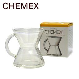 ケメックス CHEMEX(ケメックス) ハンドブロウ グラスマグ (マグカップ)【楽ギフ_包装】
