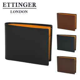 エッティンガー 二つ折り財布(メンズ) エッティンガー 財布 二つ折り小銭入れ付き BH141JR ギフト・のし可