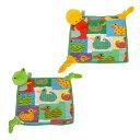 イヴ・サンローラン フェイラー 赤ちゃんぬいぐるみタオル カエル・アヒル 25cm コンフォートタオル ダッキーパッチ 子供タオル FEILER Comfort Towel ギフト・のし可