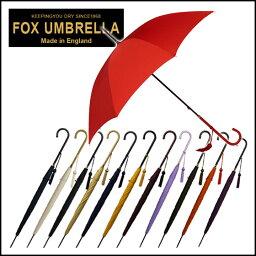 フォックスアンブレラズ フォックスアンブレラズ FOX UMBRELLAS 傘 レディース WL1 スリムレザークルックハンドル 長傘 選べる12色 【北海道・沖縄は別途540円かかります】