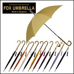 フォックスアンブレラズ フォックスアンブレラズ FOX UMBRELLAS 傘 レディース WL4 ワンギーケインクルックハンドル 長傘 選べる12色 【北海道・沖縄は別途540円かかります】