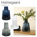 花瓶 【ポイント3倍 7/25】ホルムガード フローラ フラワーベース ガラス花瓶 大きい一輪挿し 北欧 花器 H24 丸 シンプルデザイン Holmegaard ギフト・のし可