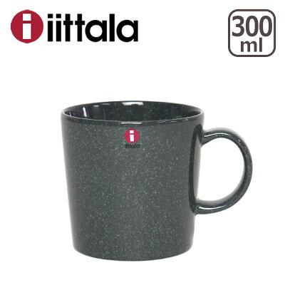 iittala イッタラ TEEMA(ティーマ) マグカップ 300ml ドッテドグレー DOTTED GREY マイカップ ギフト・のし可 食器 GF1