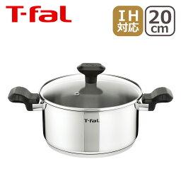 IH対応鍋 T-fal (ティファール) コンフォートマックス IH ステンレス シチューパン 20cm C99544