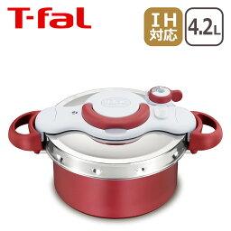 ティファール製 圧力鍋 ティファール 圧力鍋と鍋が一つに!クリプソ ミニット デュオ レッド 4.2L P4604236 ギフト・のし可 T-fal