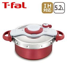 ティファール製 圧力鍋 ティファール 圧力鍋と鍋が一つに! クリプソ ミニット デュオ レッド 5.2L P4605136 ギフト・のし可 T-fal