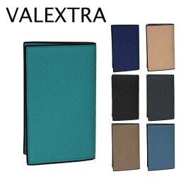 ヴァレクストラ ヴァレクストラ 名刺ケース V8L03 28 選べるカラー カードケース ギフト可