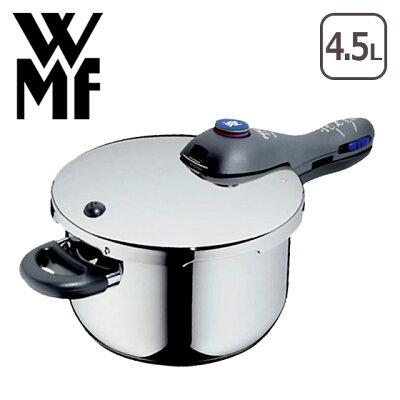 WMF(ヴェーエムエフ) パーフェクトプラス圧力鍋 4.5L IH対応 018wf-2137 初心者にも簡単 ギフト・のし可 節電 北海道・沖縄は別途945円加算