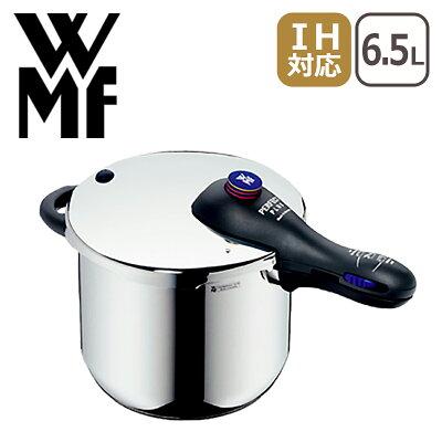 WMF(ヴェーエムエフ) パーフェクトプラス圧力鍋 6.5L IH対応 018wf-2138 ギフト・のし可 節電 北海道・沖縄は別途945円加算