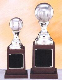 ボール トロフィー:野球ボール型ブロンズトロフィー 銀(高さ230mm)VF4545-A【文字彫刻無料】[W/72]