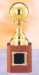 ボール トロフィー:野球ボール型ブロンズトロフィー 金(高さ205mm)VF4546【文字彫刻無料】[W/74]