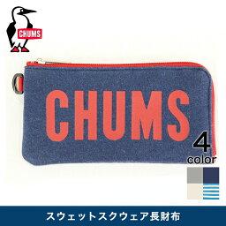 チャムス 【CHUMS チャムス】メンズ 財布 長財布 スウェットスクウェア長財布