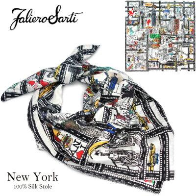 【Faliero Sarti】 即納 ファリエロサルティ New York ニューヨーク ストール スカーフ マフラー ユニセックス フリンジ 100%シルク SCARVES stole Scarf 男女