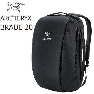 ARC'TERYX アークテリクス BLADE 20L BACKPACK 16179 ブレード20 バックパック 男女兼用