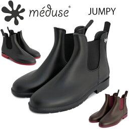 メデュース MEDUSE メデュース JUMPY サイドゴアショートレインブーツ ジャンピー レディース Rain Boots
