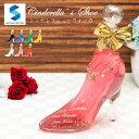 名入れワイン 母の日 名入れ シンデレラシュー ガラスの靴 誕生日 結婚祝い 記念品 オーストリア お酒 プレゼント ギフト デコ ボトル スワロフスキー デコ シャンパン 彫刻