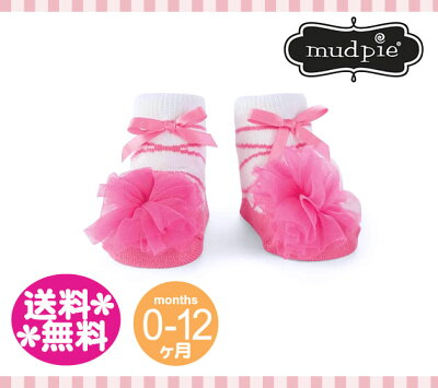 【メール便送料無料】MudPie マッドパイ 靴下(ソックス)チュールパフ・ディープピンク×白 0-12M/Ballet Puff Sock/バレリーナ/バレエ