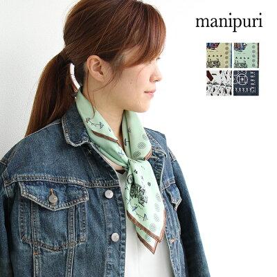 manipuri マニプリ シルクバンダナスカーフ 65cm x 65cm【新色・新柄入荷】【レディース スカーフ ストール 】***