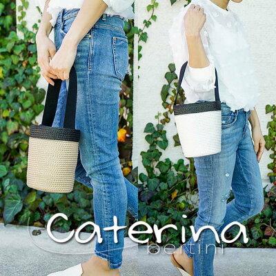イタリア製 バッグ Bertini ベルティーニ イタリア カゴバッグ ストロー素材を使用したナチュラルテイストな大人のワンハンドルカゴバッグ コットンハンドルバケツ型ミニバッグ