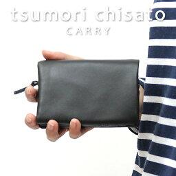 ツモリチサト 革二つ折り財布 レディース ポイント10倍ツモリチサトtsumori chisato CARRY/(ツモリチサト キャリー) ソフトレザー 2つ折り財布