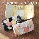 ツモリチサト プレゼント付き!ツモリチサト キーケース tsumorichisato CARRY 新マルチドット パッチワーク かぶせ ツモリチサト キャリー マルチドットのパッチワークがきらきら可愛い人気の長財布!
