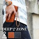 (Deep zone) 長財布 メンズ 本革 レザー ラウンドファスナーストラップ付