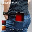 [Deep zone]長財布 ロングウォレット グラデーション ラウンドファスナー メンズ ヌメ革 サドルレザー 財布 ドロップハンドル付き