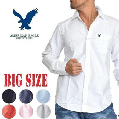 アメリカンイーグル AMERICAN EAGLE 長袖 シャツ ワンポイント オックスフォードシャツ XL XXL XXXL 大きいサイズ メンズ あす楽