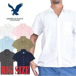 アメリカン・イーグル・アウトフィッターズ アメリカンイーグル 半袖シャツ ワンポイント オックスフォード S M L XL XXL XXXL 白 ネイビー 青 ピンク 大きいサイズ メンズ あす楽 AMERICAN EAGLE ショートスリーブ