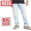 ディーゼル DIESEL ディーゼル デニムパンツ ジーンズ レギュラー スリム テーパード BELTHER WASH 0852I 38 40インチ 大きいサイズ メンズ あす楽