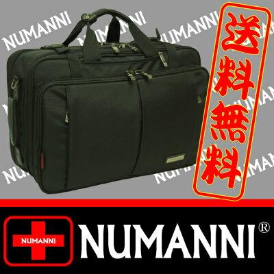 【送料無料】NUMANNI ヌマーニ ビジネスバッグ ビジネスバック ブリーフバッグ 出張 パソコンバッグ