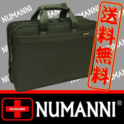 【送料無料】NUMANNI ヌマーニ ソフトビジネス ビジネスバッグ ビジネスバック ブリーフケース ブリーフバッグ パソコンバック パソコンバッグ 通勤 ブラック
