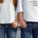 名入れ アンクレット 誕生石 ハート LOVE コード ブレスレット or アンクレット シルバーカラー カップルペアに最適 ステンレス アレルギーフリー メンズ レディース 刻印 名入れ APZ0005-SH