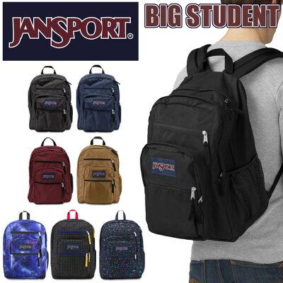 ジャンスポーツ リュック ビッグ スチューデント メンズ レディース ブラック/ネイビー/レッド/グレー/ブラウン JANSPORT BIG STUDENT JS00TDN7
